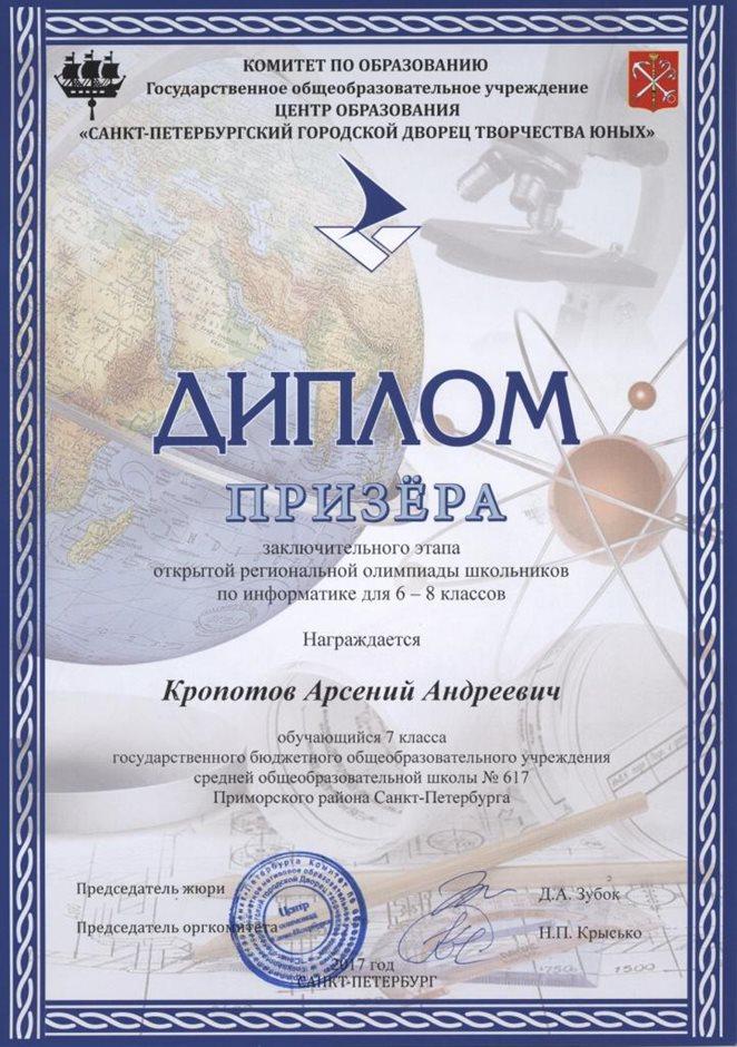 блог альшевской