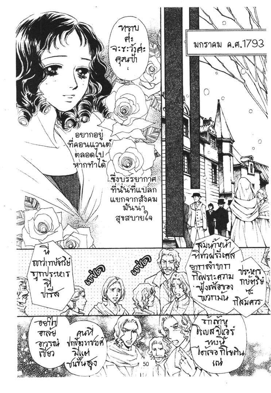 เจ้าหญิงนิทราตัวปลอม, อุริโกะกับนางยักษ์, เจ้าหญิงผู้ถูกจองจำ, นางระบำเอสเมรัลด้า, ชาร์ล็อตนางฟ้าสังหาร, เทพธิดาม้าขาว, ขาย princess หมึกจีน, princess หมึกจีน, การ์ตูนโหด, การ์ตูนผี, การ์ตูนสยองขวัญ, อ่านการ์ตูนสยองขวัญ การ์ตูนสยองขวัญออนไลน์