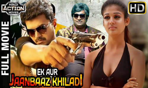 Ek Aur Jaanbaaz Khiladi 2017 HDRip 400MB Hindi Dubbed 480p Watch Online Full Movie Download bolly4u