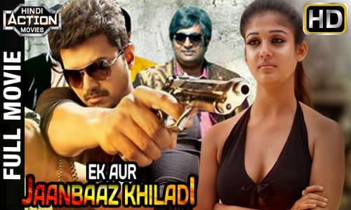 Ek Aur Jaanbaaz Khiladi 2017 HDRip 999MB Hindi Dubbed 720p Watch Online Full Movie Download bolly4u