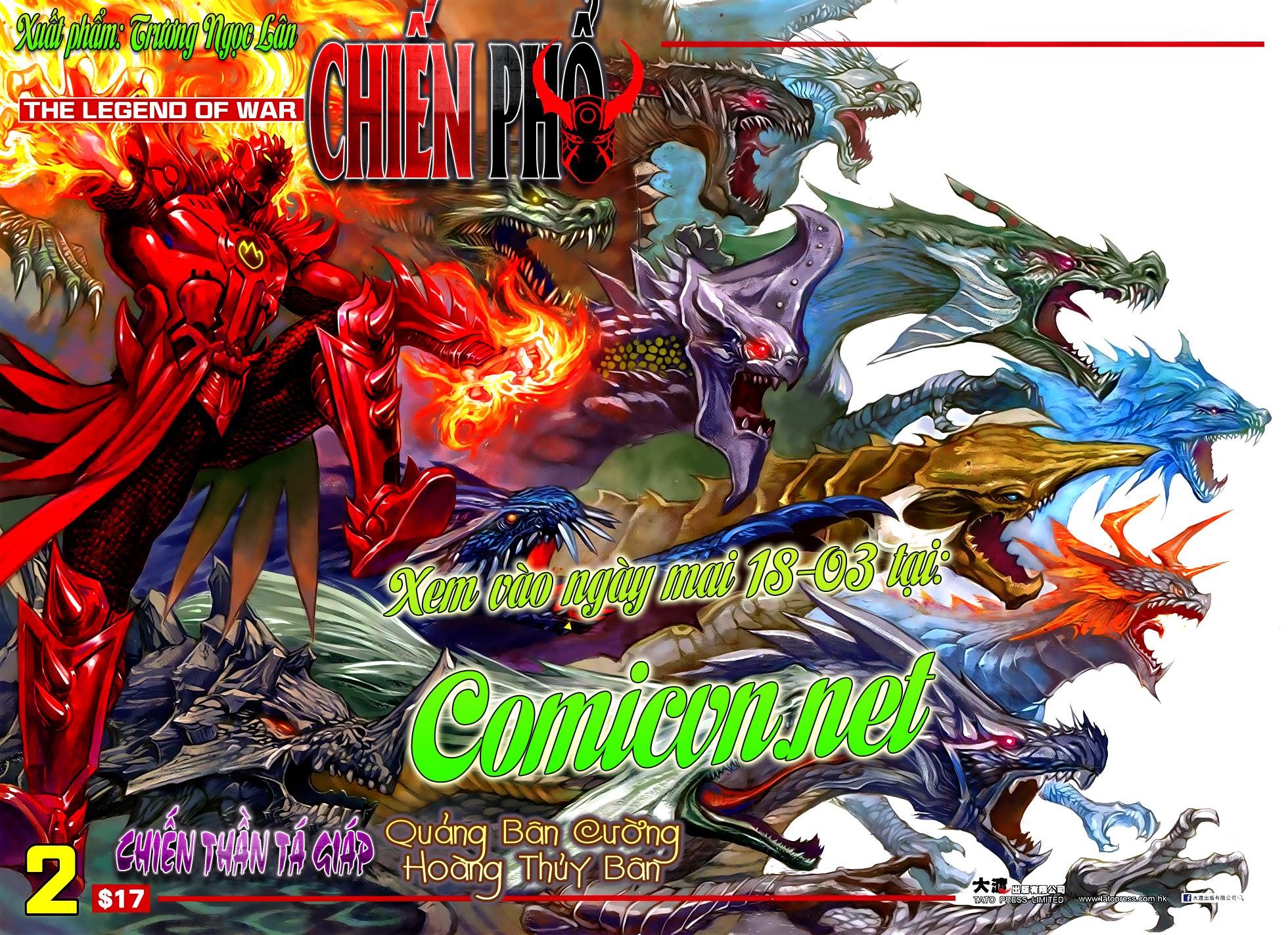 Chiến Phổ chapter 1: chiến thần lan lăng vương trang 36