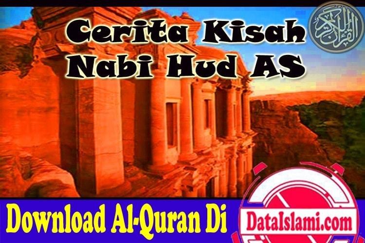 Download Surat Hud Mp3 Full Suara Merdu Menyentuh Hati