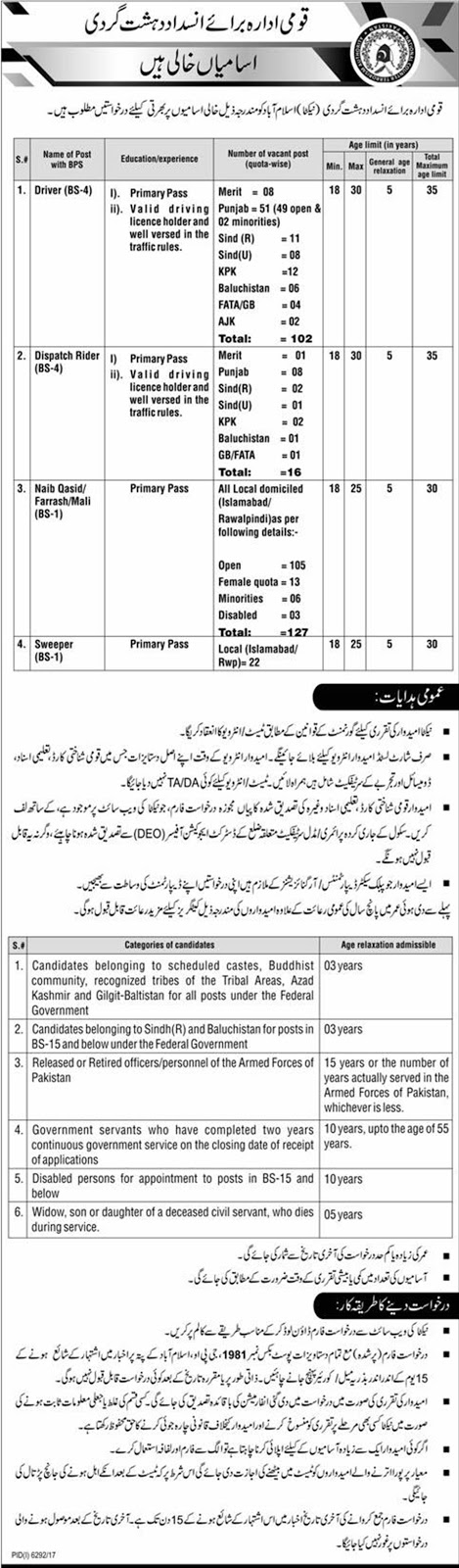 Jobs In National Counter Terrorism Authority Islamabad May 2018