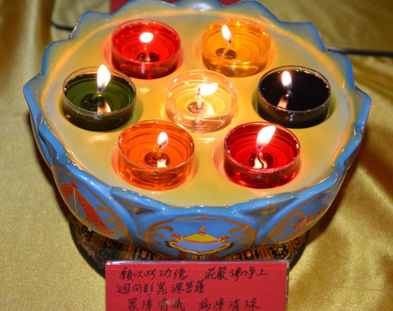 老實修行,以戒為師: 代 彭崑源菩薩供燈(七次,每週一次)