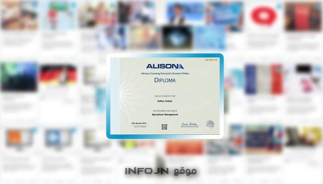 أفضل موقع للتعلم والحصول على شهادة معترف بها دوليا في العديد من المجالات المعلوماتية والعلمية