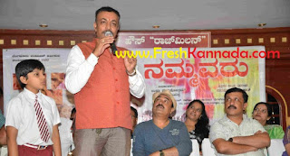 Nammavaru Kannada Songs Download
