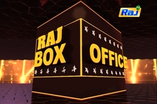 RAJ Box Office 09-07-2017