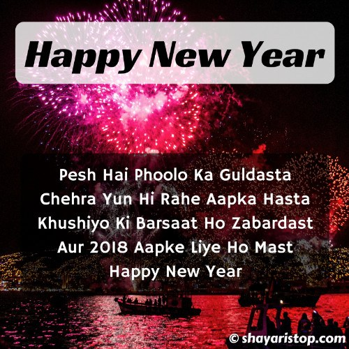 Happy New Year Ki Shayari 94