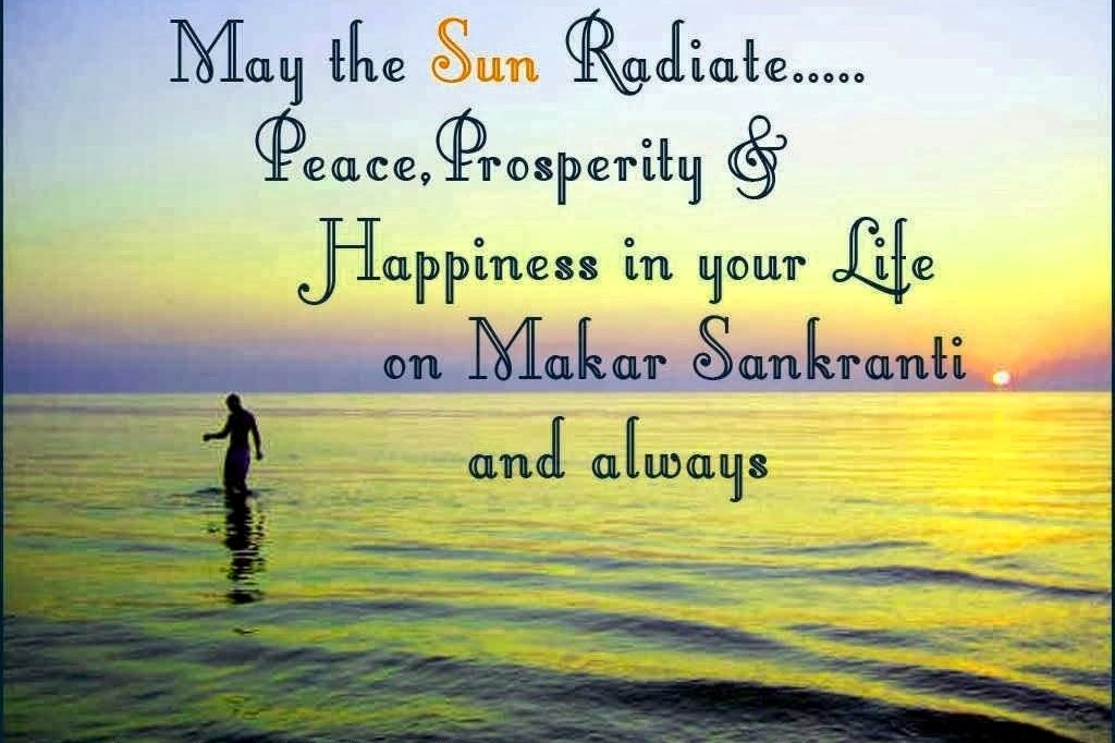 Happy makar sankranti 2018 wishes sms messages in hindi and here i have collection of makar sankranti wishes which can be use to send wishes to your loved one on the occasion of makar sankranti m4hsunfo