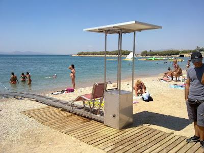 Δημιουργία προσβάσεων ατόμων με αναπηρία σε 2 παραλίες της Ηπείρου