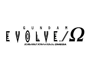 https://3.bp.blogspot.com/-VTIlvx6dWnc/WcOH7AqzB8I/AAAAAAABBxU/rNUn-ze-Wq00zYzWHMoi04cImflwkfu-gCLcBGAs/s1600/Gundam%2BEvolve.jpg