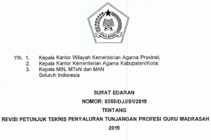 Juknis TPG Madrasah Revisi 2019