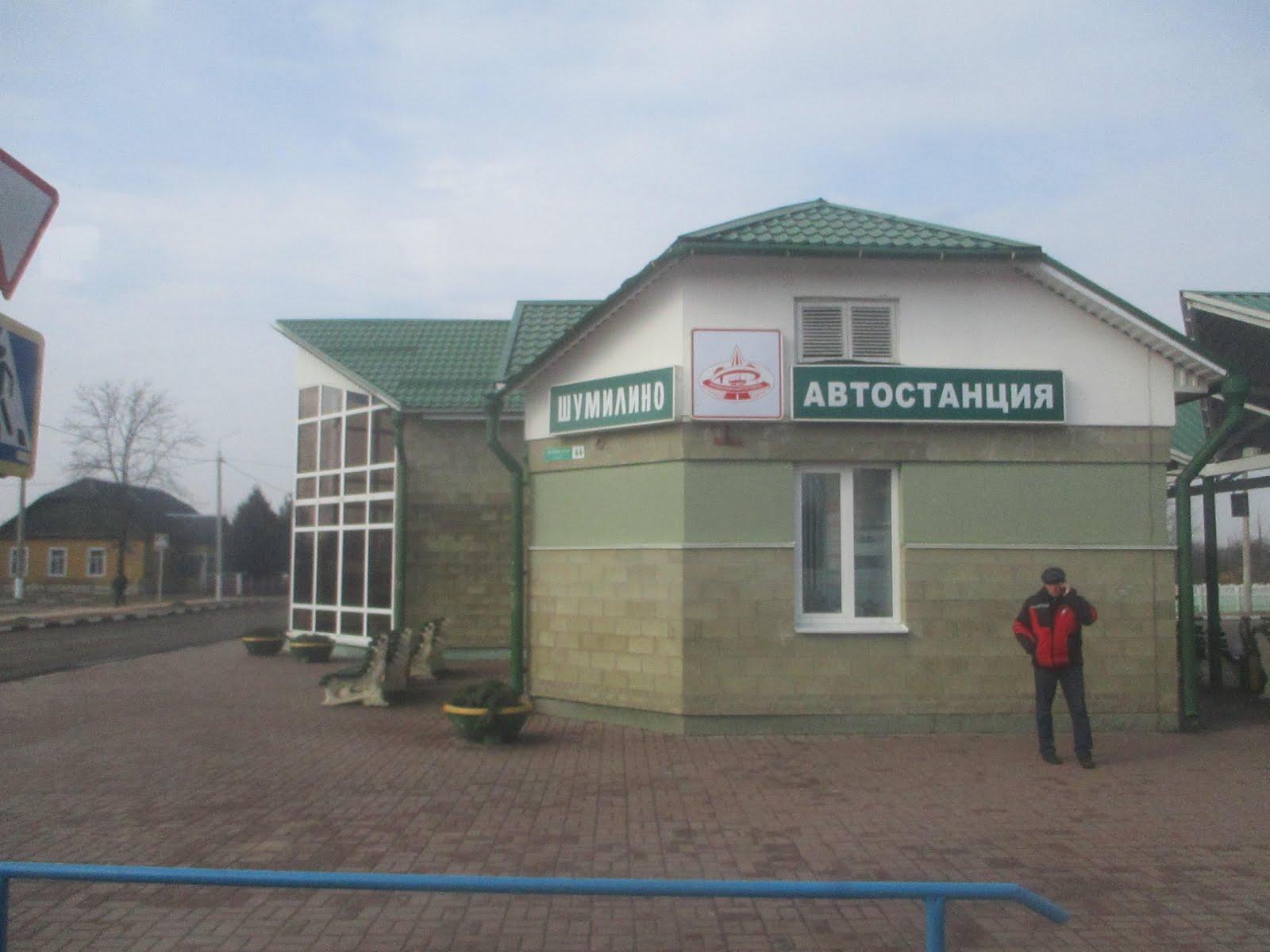 こうやのロシア東欧探訪: ヴィテ...