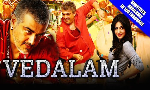 Vedalam 2016 Hindi Dubbed Movie Download