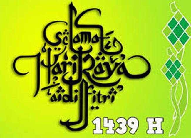 Saat Idul Fitri Tidak Bisa Berjumpa Mungkin Bisa