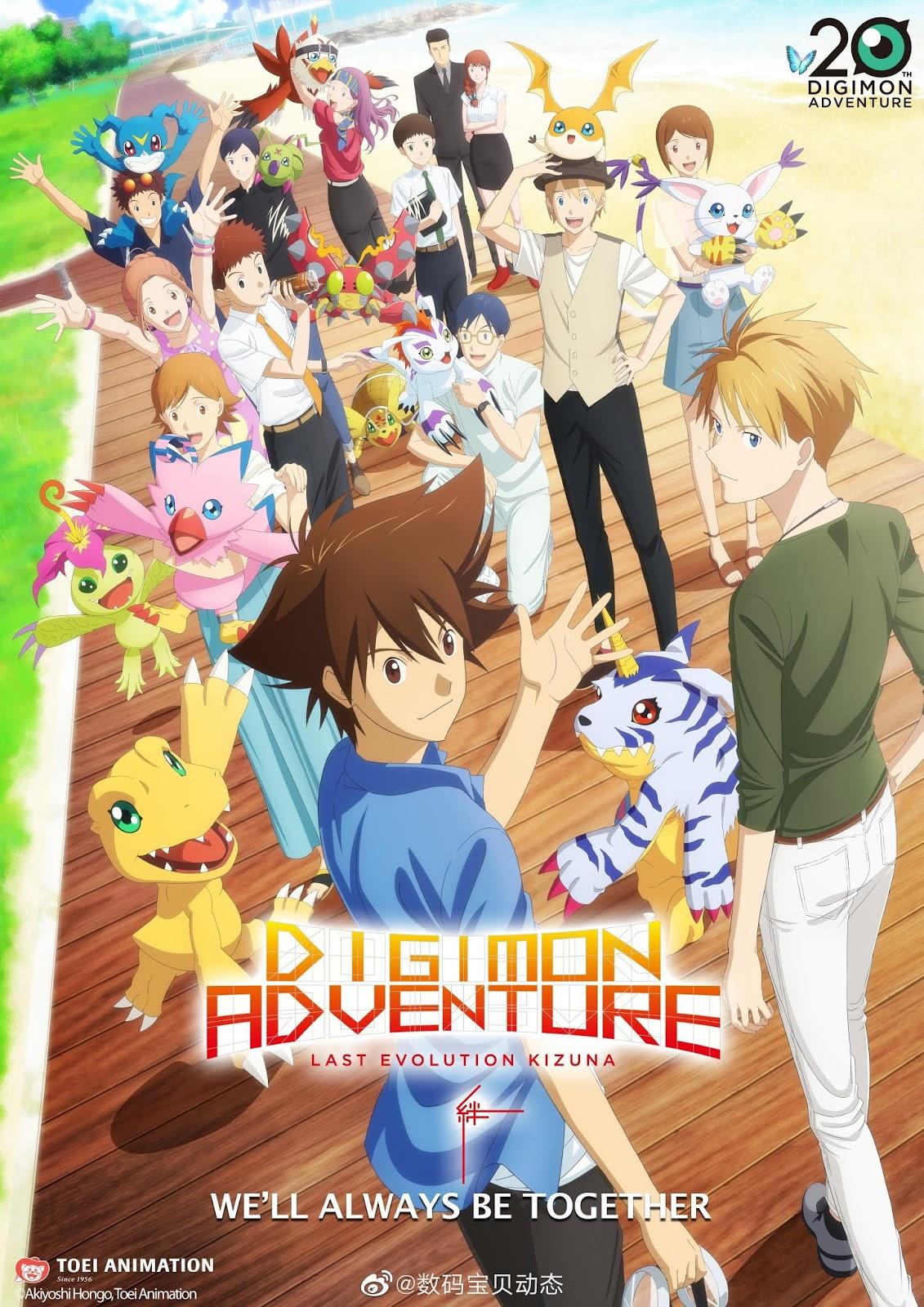 Digimon Adventure Last Evolution Kizuna BD [Movie] Batch Subtitle Indonesia [x265]