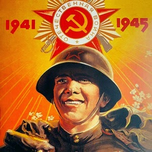 A picture of a smiling heroic Soviet soldier commemorating victory in World War II
