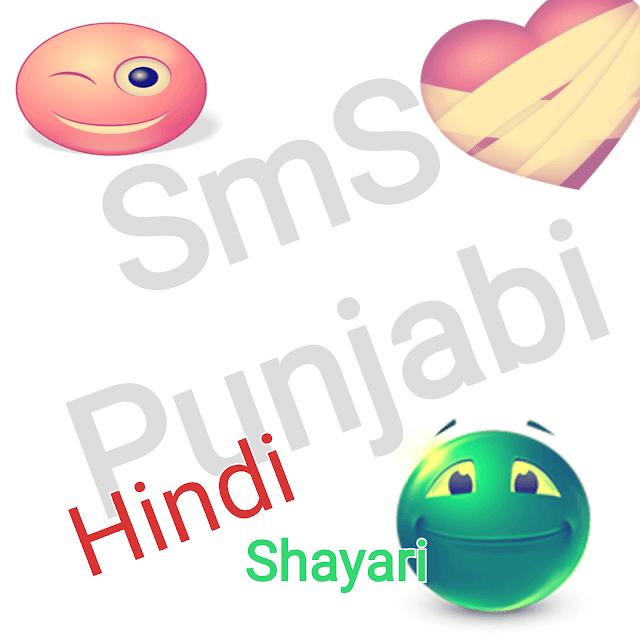Shayari About Life In Punjabi Language Update By Preet