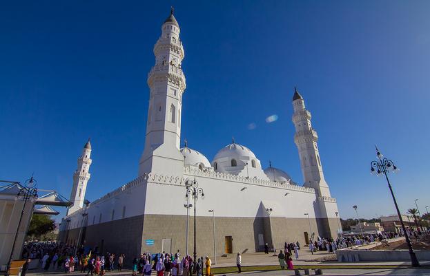 Masjid Adh-Dhirar Dibangun di Tepi Jurang Jahanam