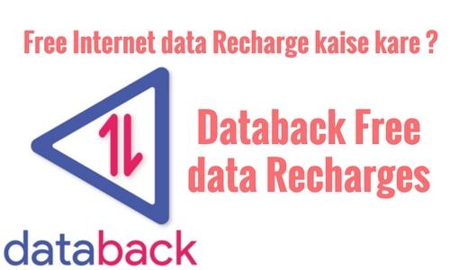 Databack Free data Recharge