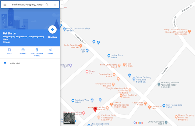 Google Maps failed attempt to indicate 1 Baisha Road in Jiangmen