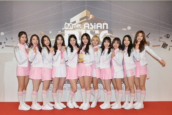 IOI Best New Female Artist