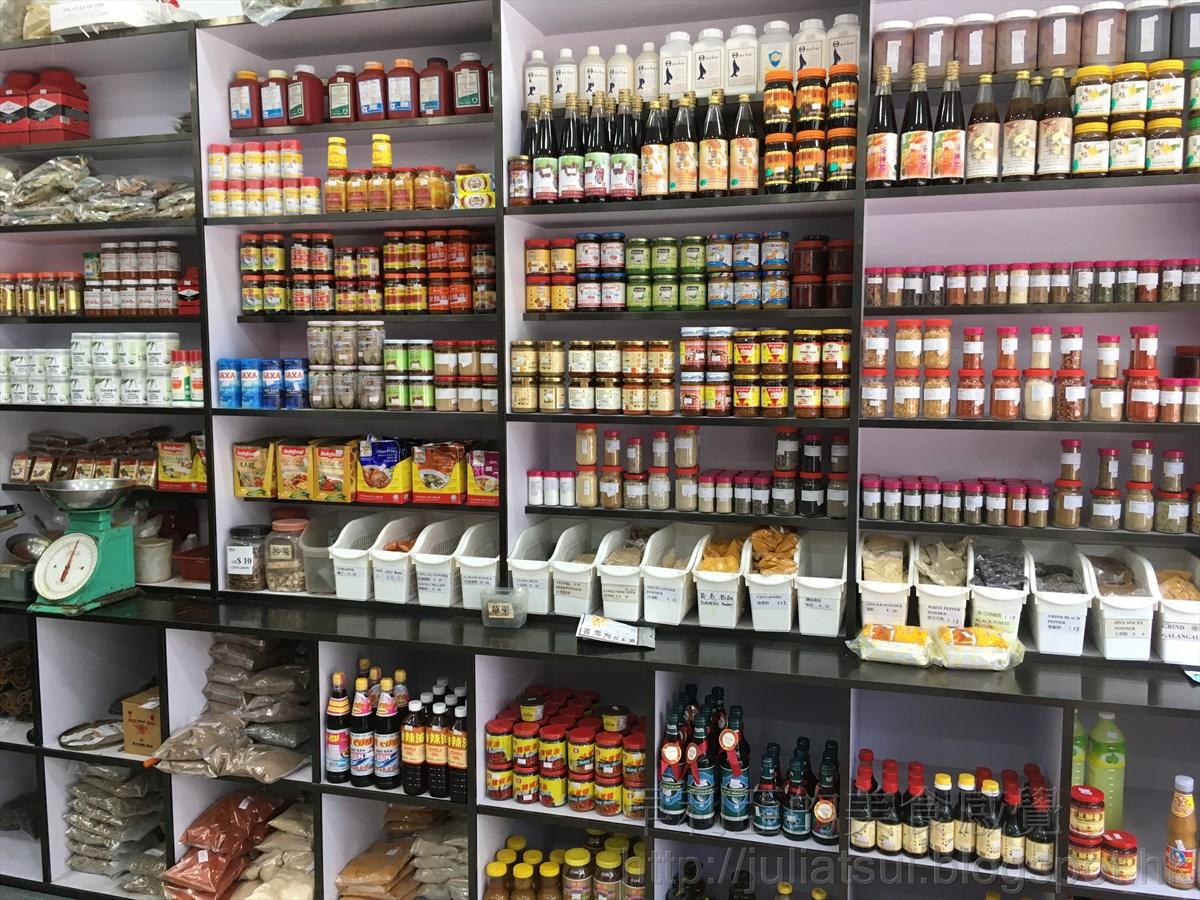【飲飲食食】新鮮椰汁邊度買   早利亞的美食感覺 – U Blog 博客