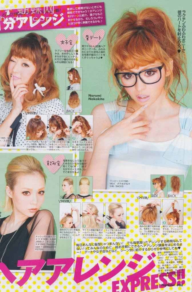 Super easy gyaru hair tutorials on hellolizziebee