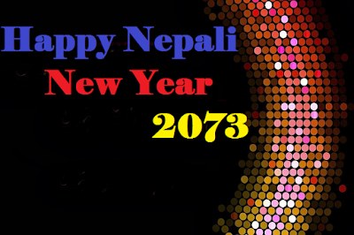Nepali New Year HD Wallpaper 2073 Free Download | Happy New Year SMS ...