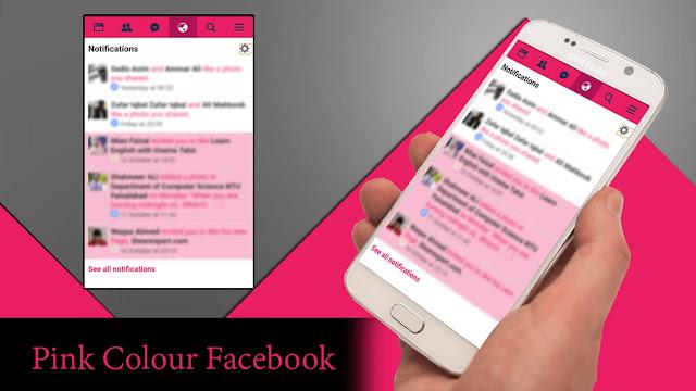 تحميل تطبيق الفيس بوك الوردي