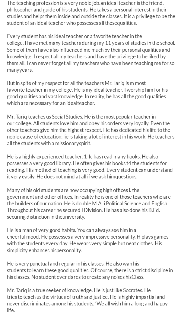 easy and outstanding essay on the teacher that has influenced me the teacher that has influenced me most essay essay about a teacher who inspires you describe