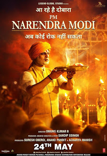 PM Narendra Modi First Look Poster 9