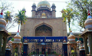 AP High Court Recruitment hc.ap.nic.in or hc.tap.nic.in