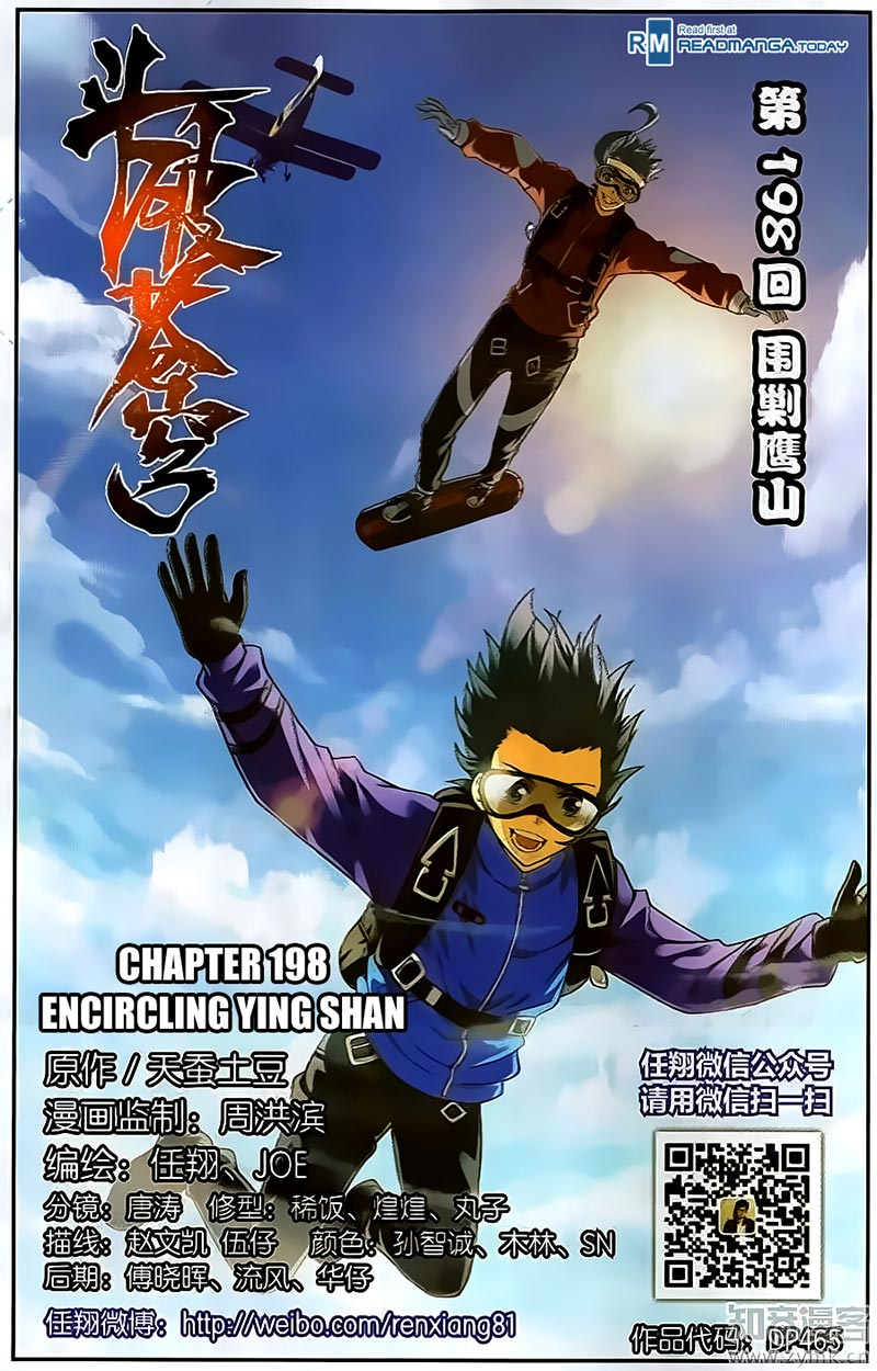 Komik battle through heaven 198 - chapter 198 199 Indonesia battle through heaven 198 - chapter 198 Terbaru 1|Baca Manga Komik Indonesia