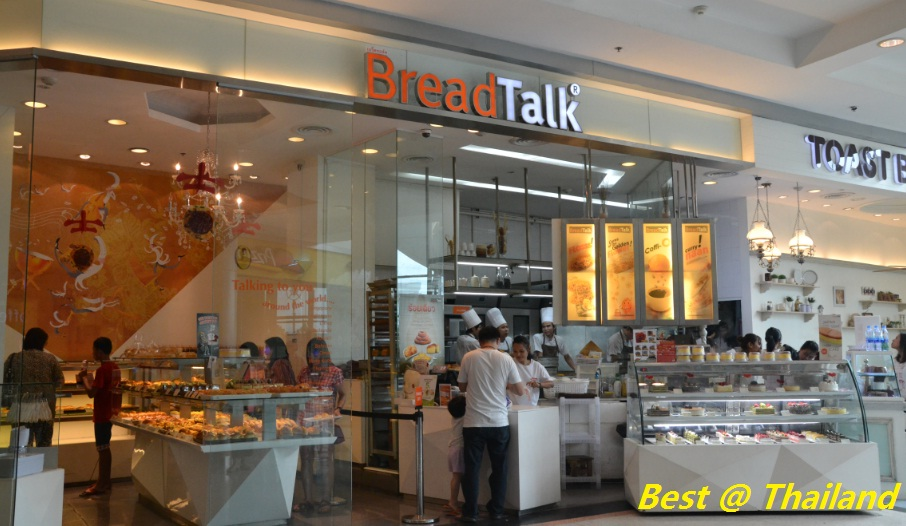 BreadTalk, Hong Kong