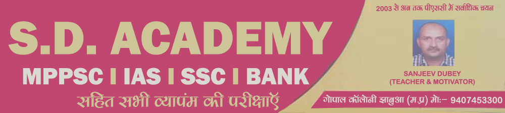 s.d.academy-jhabua-mppsc-ias-ssc-bank-coaching-institute-jhabua