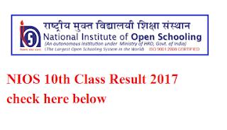 NIOS 10th Class Result 2016 -2017