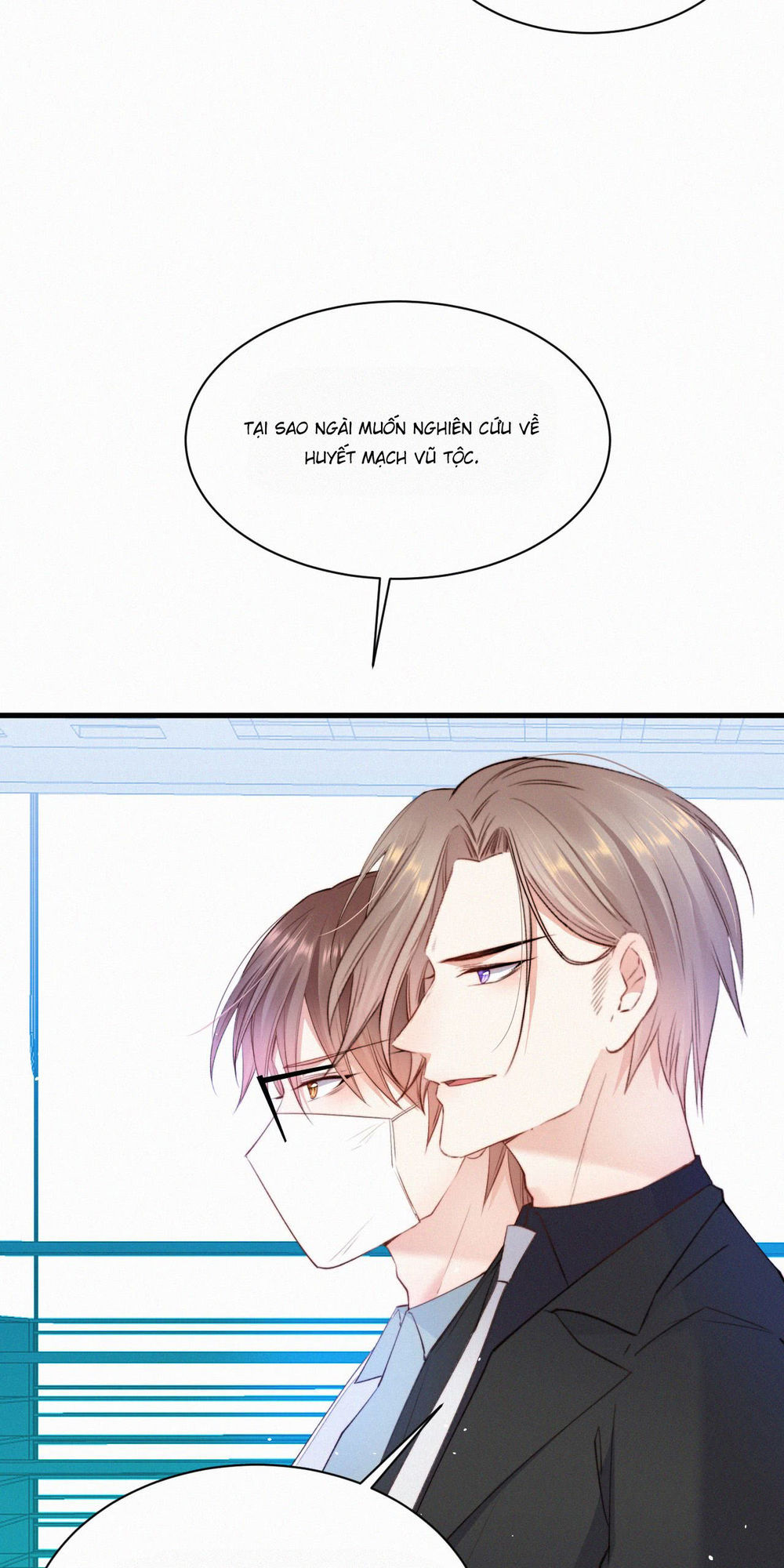 In Or Out Chapter 9 - Trang 9
