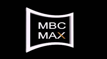 بث مباشر قناة أم بي سي ماكس MBC MAX