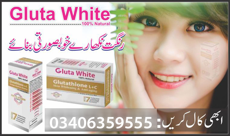 Whitening Capsules In Pakistan