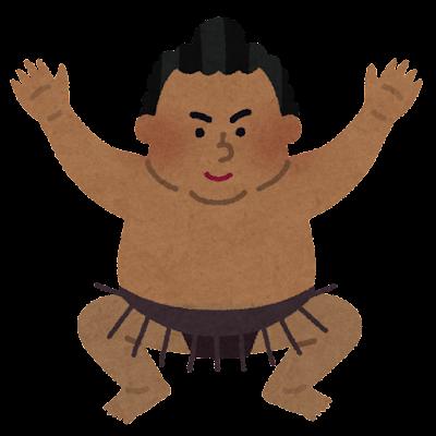 お相撲さん・力士のイラスト(黒人)