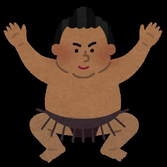 お 相撲 イラスト