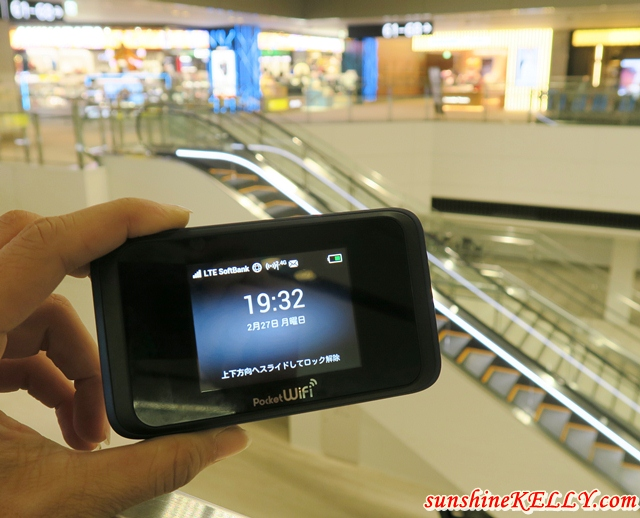 Travel Recommends Japan Pocket Wi-Fi Review