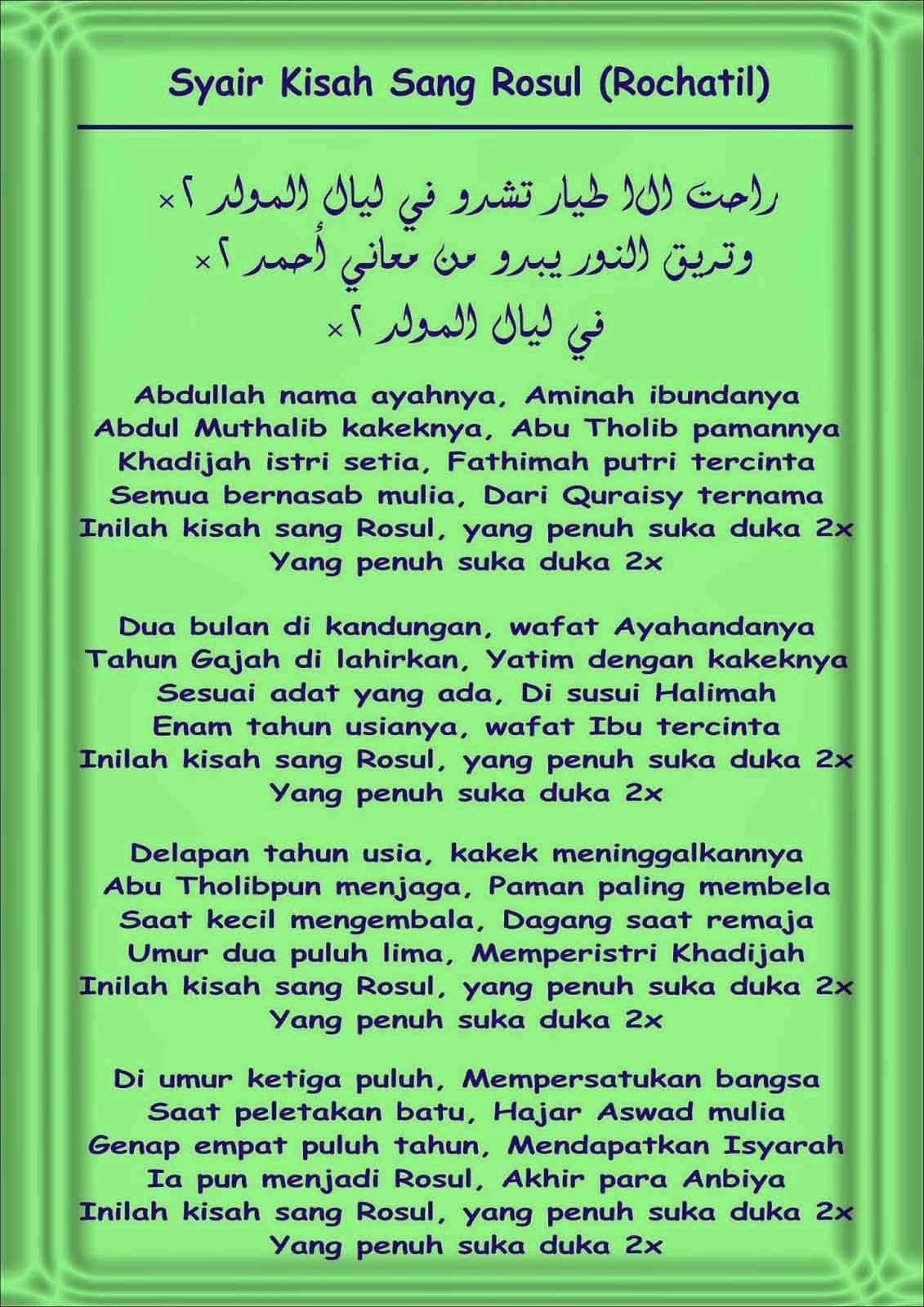 Lirik lagu sholawat kisah sang nabi — brad. Erva-doce. Info.