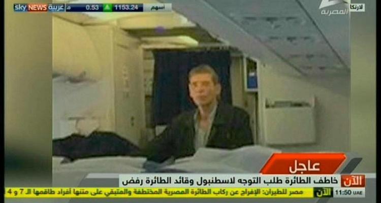 5 معلومات صادمة عن خاطف الطائرة المصرية  إبراهيم سماحة