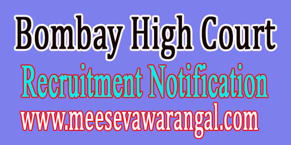 Bombay High Court Recruitment Notification 2016