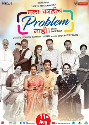 Mala Kahich Problem Nahi Movie