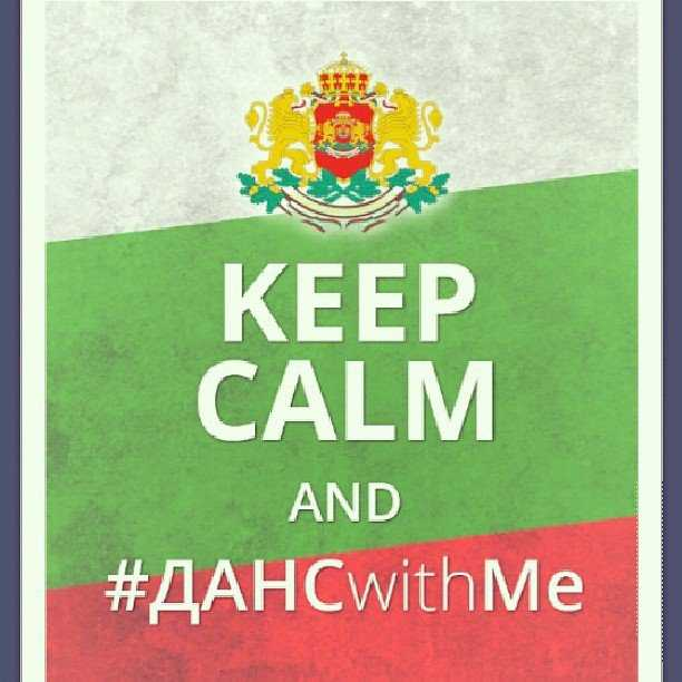 #ДАНСwithme