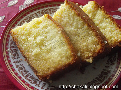 Eggless Pineapple Cake Recipe In Marathi