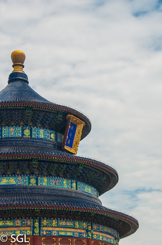 El templo del cielo. Beijing. China.